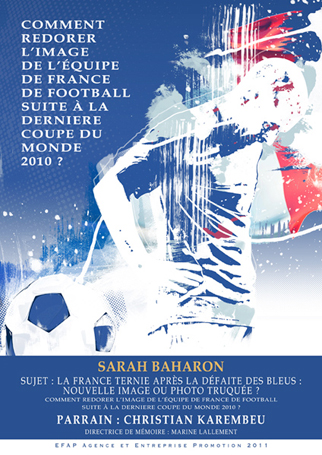 reation-affiche-football-etudiant